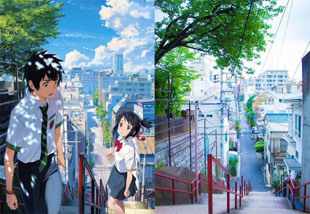 Kanji_Seichi-Junrei_02.png