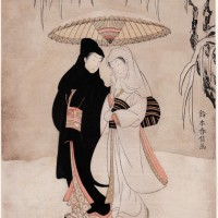 Aiaigasa - Knisternde Regenschirmromantik
