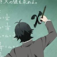 Japanische Geometrie - Grundkenntnisse