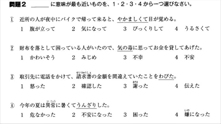jltp_04.jpg